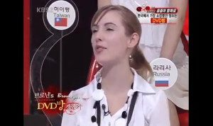 Misuda Global Talk Show Chitchat Of Beautiful Ladies Episode 050 071105 This Is The Most Shocking Place In South Korea
