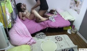 Japanese India interracial homestay gone wrong host-sister sex with student